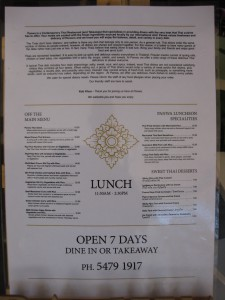 Panwa Lunch Menu